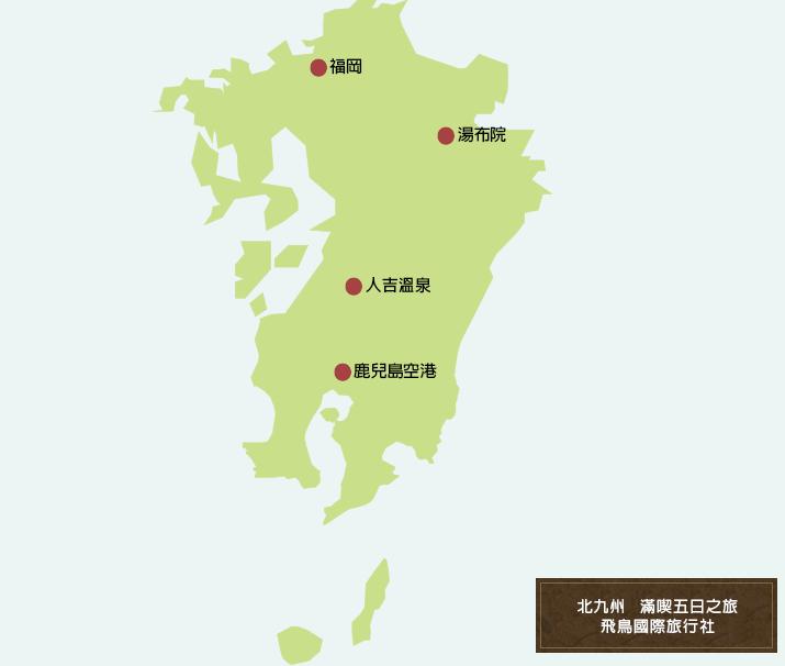 新平旅游景点地图